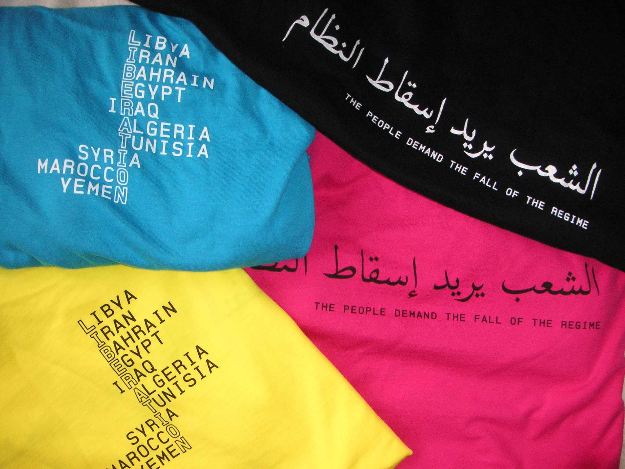 """T-shirts \""""Liberation\"""""""